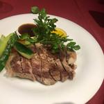 Gluten Free Dining Tsukuru -