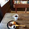 トロン - 料理写真:ブレンドコーヒー#7¥430、スコーン¥200、カヌレ¥180