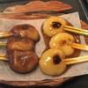 仙巌園 両棒屋 - 料理写真:ぢゃんぼもち