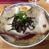 ラーメンいっちゃん - 料理写真:いっちゃんラーメン(豚骨)¥650