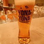 YONA YONA BEER WORKS - 好みなんて聞いてないぜSORRY 其ノ四 セッション柚子エール~あら塩仕立て~
