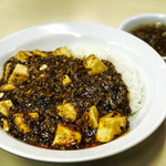 中国料理茶寮 -