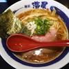 麺匠 濱星 - 料理写真:朝ラーメン(煮干しそば)500円