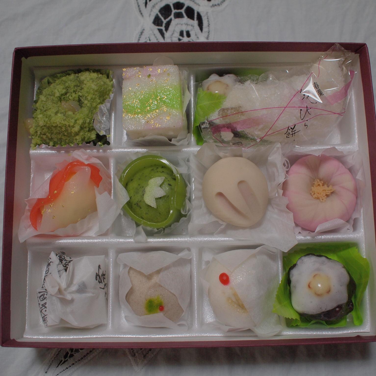 御菓司 香梅有限会社 本店