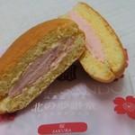 北菓楼 - ブッセケーキ「北の夢讃童」桜