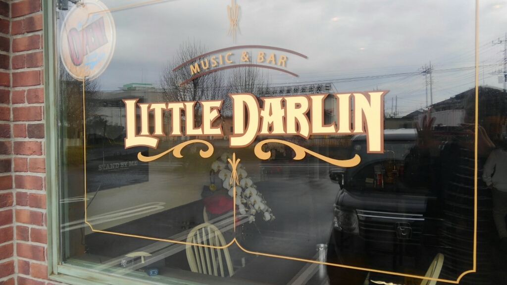 MUSIC & BAR LITTLE DARLIN