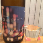 おさけcafe petit * petit - マスカットの香り〜
