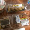 スーパーマーケットカスミ - 料理写真: