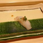 寿司割烹 魚紋 - 平目