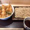 いわもとQ - 料理写真:天丼セット