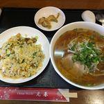 四川料理 China style 元基 - 料理写真: