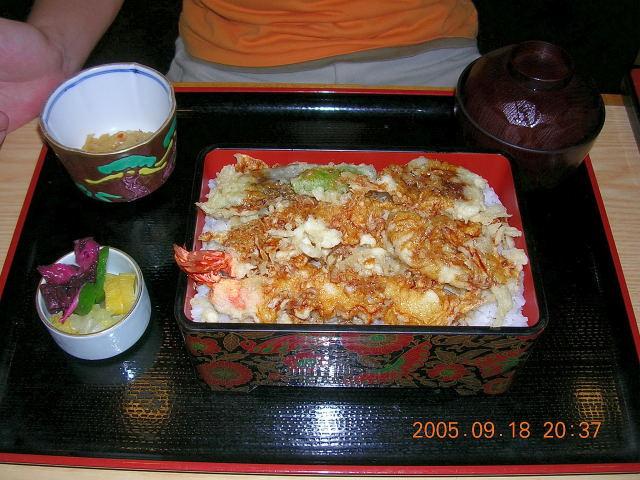たなか寿司