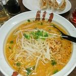 らーめん一家 麺小屋 - 料理写真:味噌ラーメン