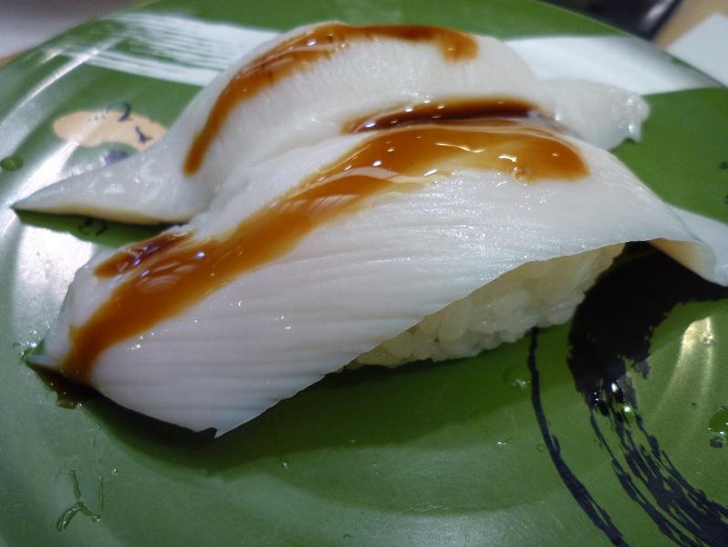 回転寿司割烹和さび 室蘭店