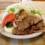 レストラン 四季 - 生姜焼き定食