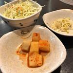 牛菜 - 前菜