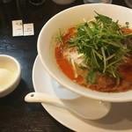 65059940 - 味噌担担麺 900円♪