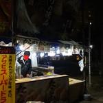 65061319 - 刈谷・亀城公園で