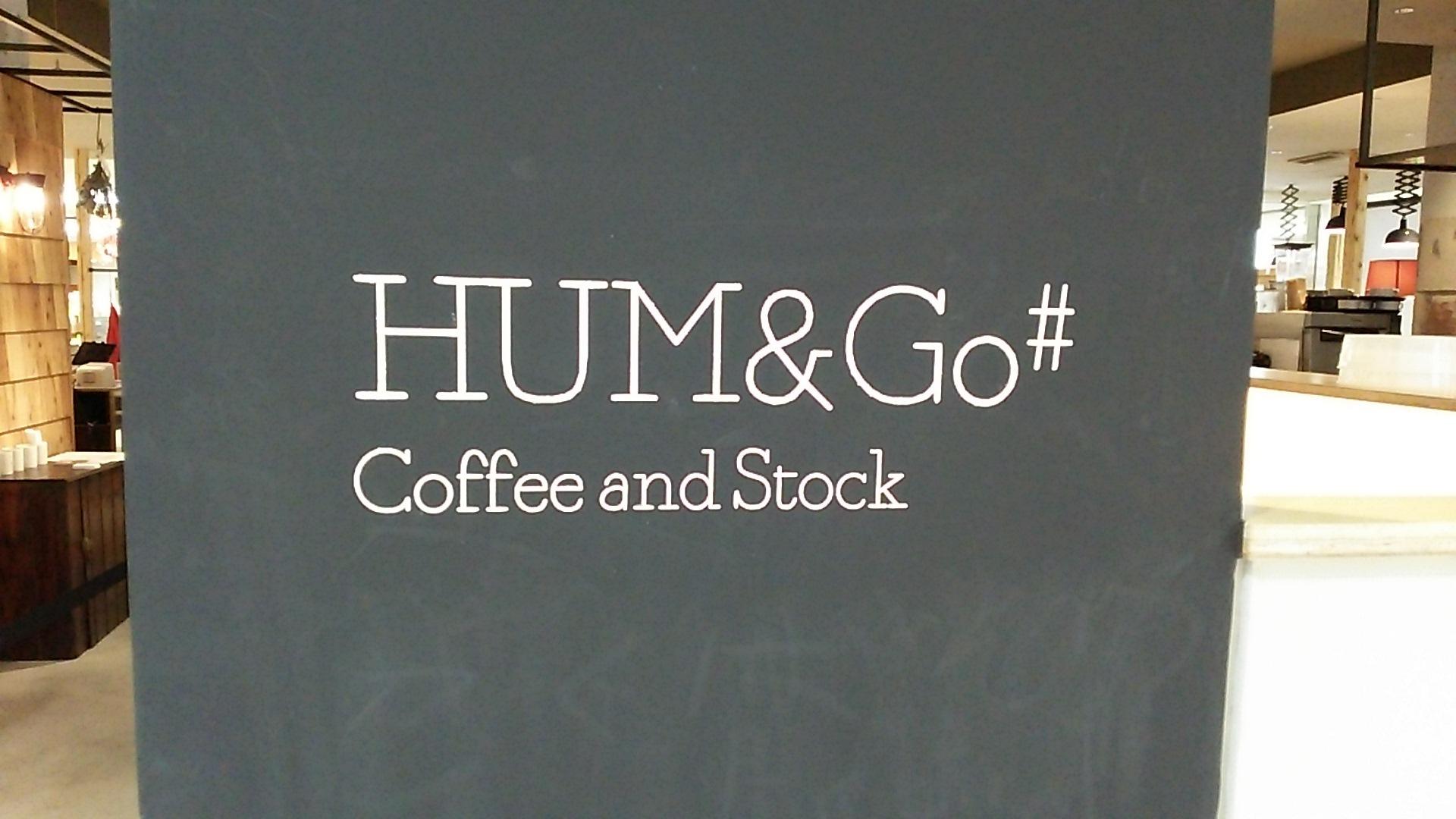 HUM&Go# 香林坊アトリオ店