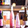 日本酒バル 蔵のや - その他写真:
