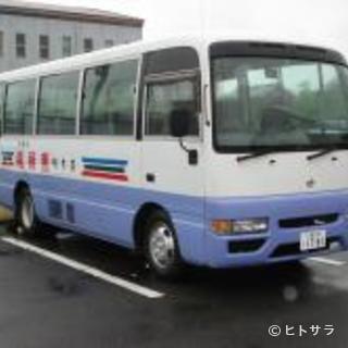 無料送迎バスございます