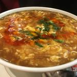 中国料理 華山 -