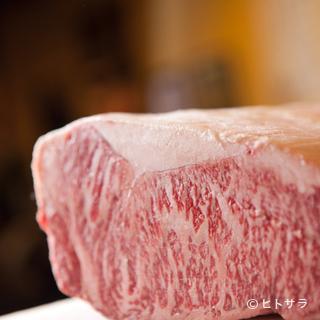 豊後牛ステーキの店