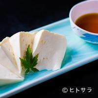 くまげら - くまげら特製 チーズ豆腐