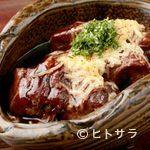 炭火焼肉 白山 - マデラワイン風味『牛タンスジ とろとろ煮』