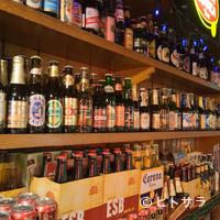 コットン・フィールズ - 世界のビールが300種類以上