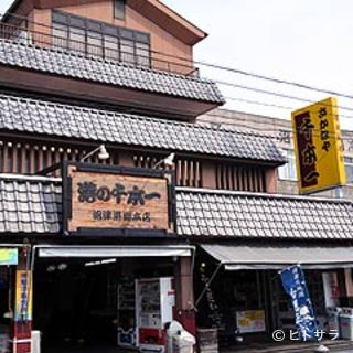 沼津港魚市場の正面に建つ『千本一』食堂ビル。