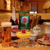 本場ベトナムの味をお楽しみください。