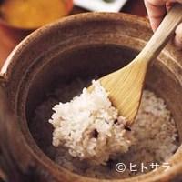 茅乃舎 - 無農薬米を、赤米や発芽玄米などと土鍋で炊き上げた十穀米