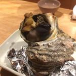 たく庵 - サザエのつぼ焼き