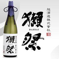 獺祭~日本酒のロマネコンティ~