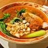 担担麺 ジャパニーズ オリジナル タンタン - 料理写真:黄金の鰹出汁 南香梅と大葉と鶏