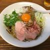 くじら食堂 - 料理写真:「油そば(生卵付き)」750円