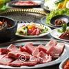 原起苑   - 料理写真:家族やグループでワイワイと楽しみたい方はここで決まり!