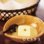 奈良町豆腐庵こんどう - とろけるような甘みとコクのあるうまみが絶品