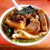 味の大西 - 料理写真: