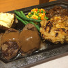 ハングリータイガー - 料理写真:ハンバーグ&タンドリーチキン