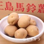 酒蔵 ひなよし - 三島近辺野菜もとり入れてご用意させていただいてます。