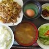 月出里 - 料理写真:豚肉玉ネギニンニク炒め定食