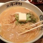 味の時計台 - 味噌バターラーメン(820円)