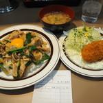 キッチンABC - オリエンタルライス+クリームコロッケ800円