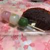 サザエ本店 - 料理写真:美味しい おはぎとお団子です❤️