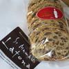 ママン・ラトーナ - 料理写真:サンフラワーレーズン258円(外税)
