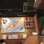 天ぷら海鮮 五福 - 二階もありますよ