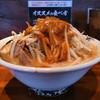のスたOSAKA - 料理写真:賄いカレー(マシコール基本不可)