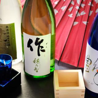 『獺祭』『梵・艶』を含む幻の日本酒飲み放題が+1000円♪